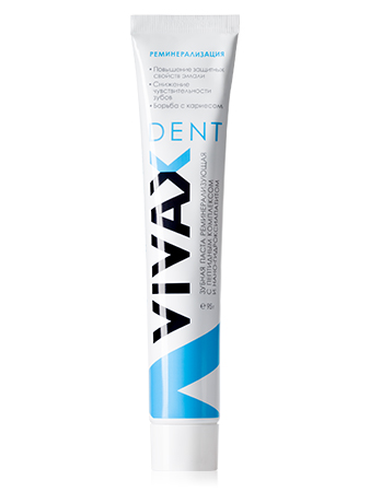 Vivax Dent Зубная паста с пептидами