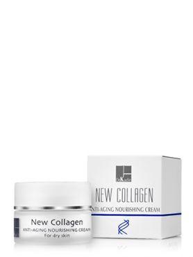 Dr. Kadir Collagen Увлажняющий крем для сухой кожи